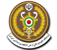 شرایط پذیرش دانشگاه علوم پزشکی ارتش در کنکورسراسری ۹۷