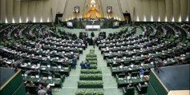 سهمیههای کنکور و اعتراضاتی که به مجلس رسید