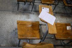 جزییات خرید صندلی پزشکی در دانشگاه