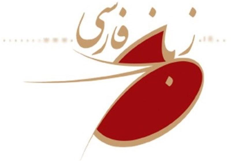 روش خواندن زبان فارسی کنکور