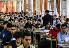 ورود به دانشگاه بدون کنکور شامل کدامیک از داوطلبان میشود؟
