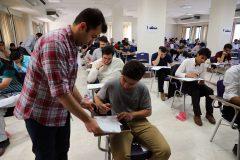 کاهش متقاضی در دانشگاههای شهرستان با رفع ممنوعیت شرکت در کنکور