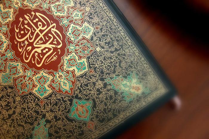 درس دین و زندگی در کنکورمیماند