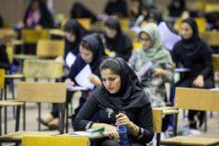 مخالفت کمیسیون آموزش با طرح مربوط به سهمیه کنکور ایثارگران