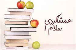 دروس زبان انگلیسی و عربی را چگونه بخوانیم ؟