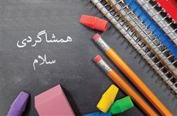 دروس ادبیات فارسی و دین و زندگی کنکور را چگونه بخوانیم ؟