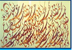 با زبان و ادبيات فارسي اختصاصي چگونه کنار بياييم؟!