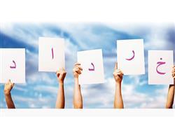 سال چهارميها ! امتحانات خرداد ماه را سرسري نگيريد