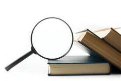 جزئیات دریافت کد سوابق تحصیلی داوطلبان کنکور ۹۸