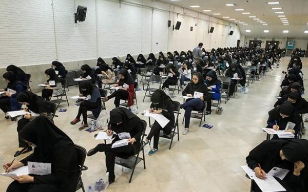 کارمندان نیروهای مسلح سهمیه کنکور نمیگیرند