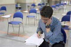 برگزاري امتحانات دانشجويان در واحد دانشگاهي محل سکونت خود