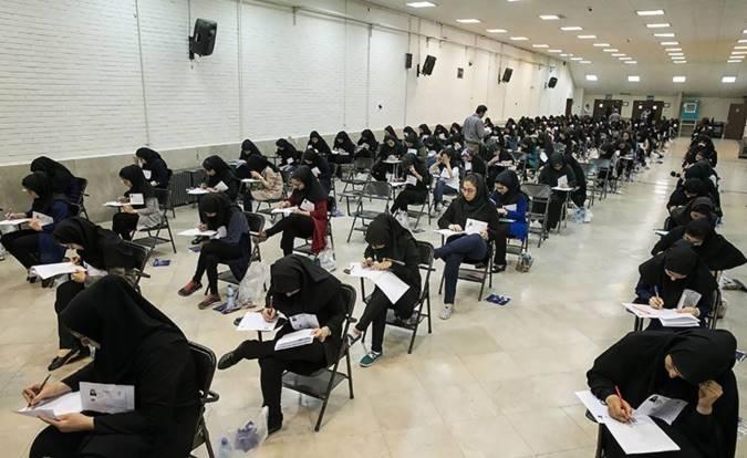 تعویق تاریخ برگزاری کنکور منتفی شد