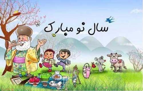 اطلاعیه آغاز اردوی نوروزی ۱۳۹۷