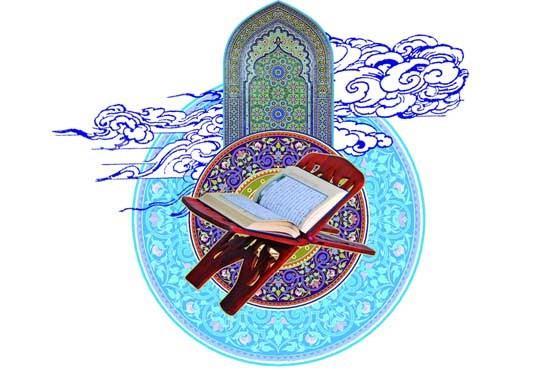 کتاب آموزش دین و زندگی ۲ + بانک تست استاندارد