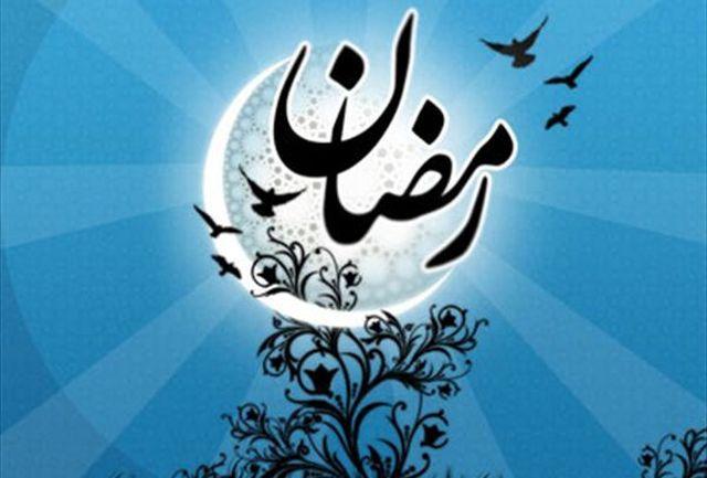 چگونه در ماه رمضان مطالعه با کیفیت داشته باشیم ؟